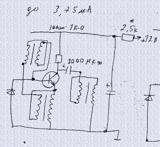 Комбинированная схема 2 в