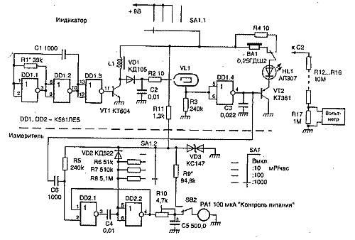 Задающий генератор с частотой