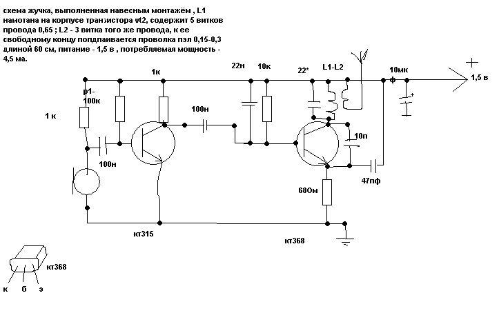 тока Схема предлагаемого