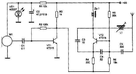 Вместо транзисторов КТ315