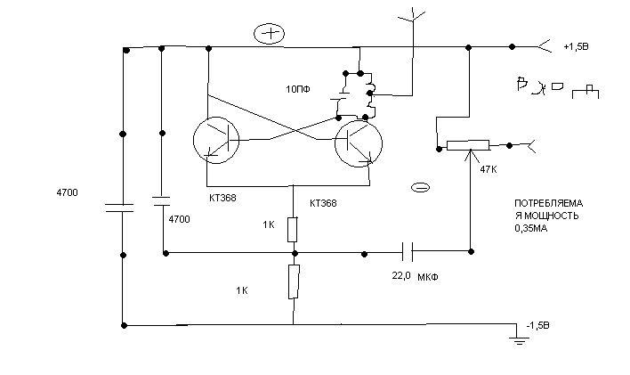 схема радио-микрофона,